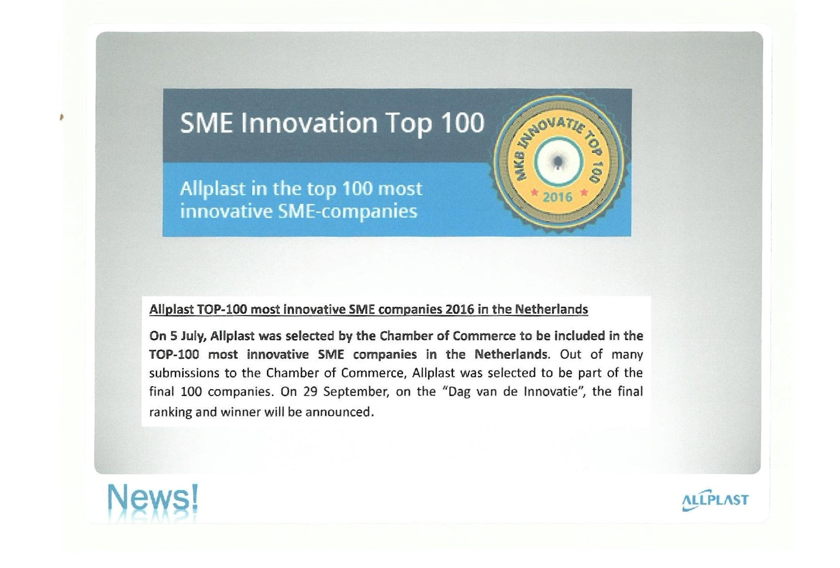 Allplast TOP-100 most innovative SME Companies 2016 in the Netherlands